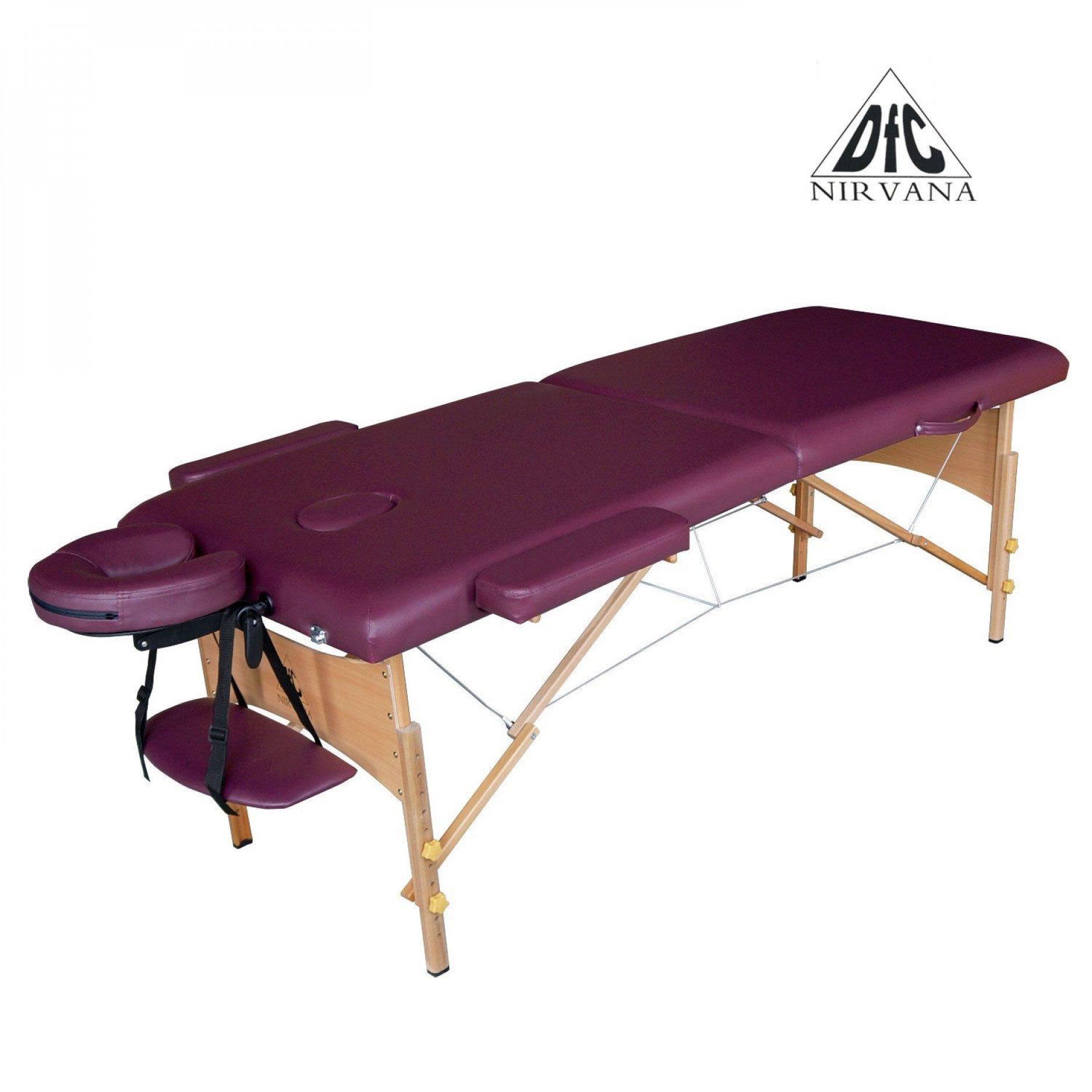 Массажный стол DFC NIRVANA Relax фиолетовый