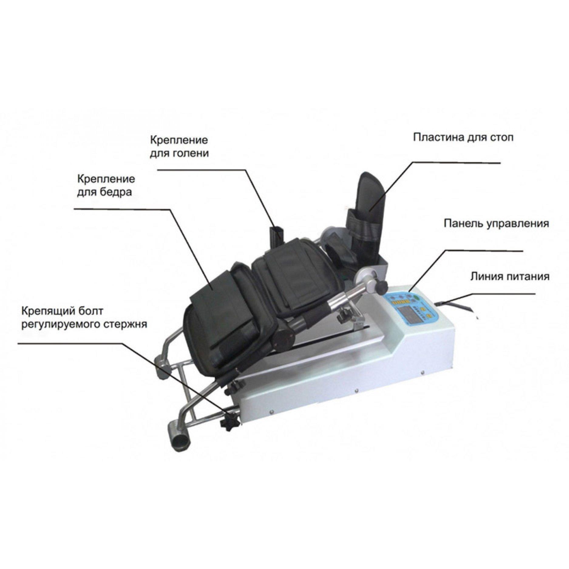Механический восстановительный тренажер для ног TITAN LY-906